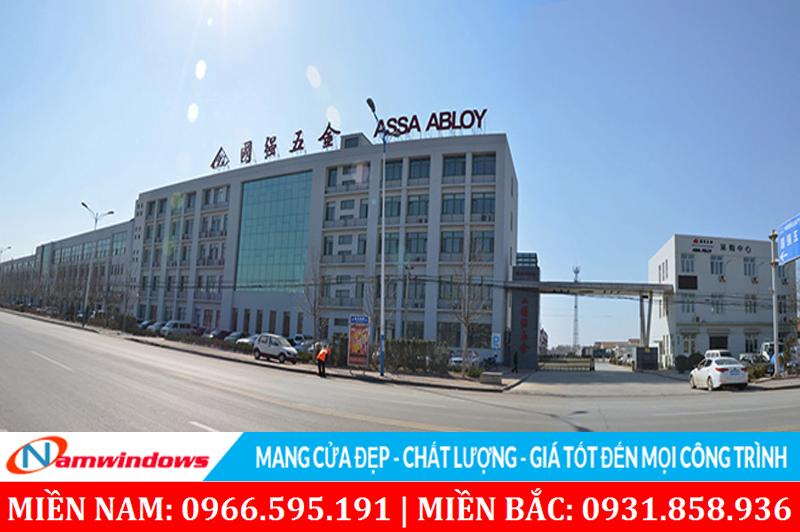 Trụ sở phụ kiện GQ ASSA ABLOY tại Trung Quốc