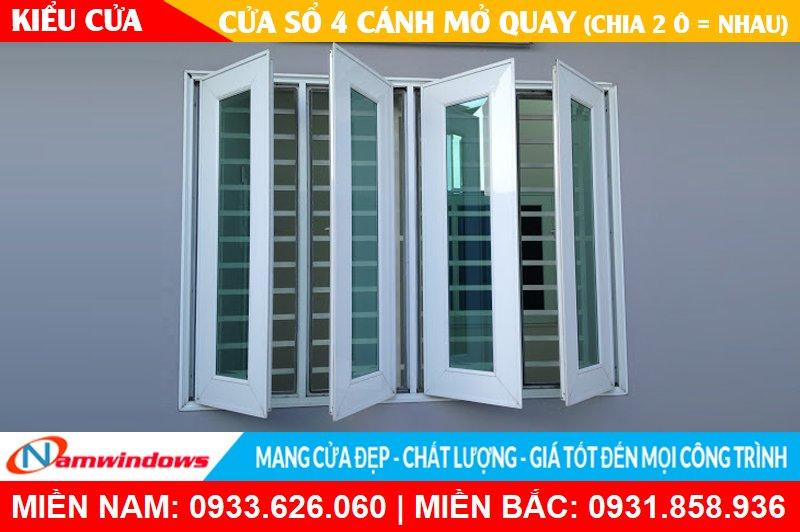Kiểu cửa sổ 4 cánh mở quay (Chia 2 ô cửa bằng nhau)