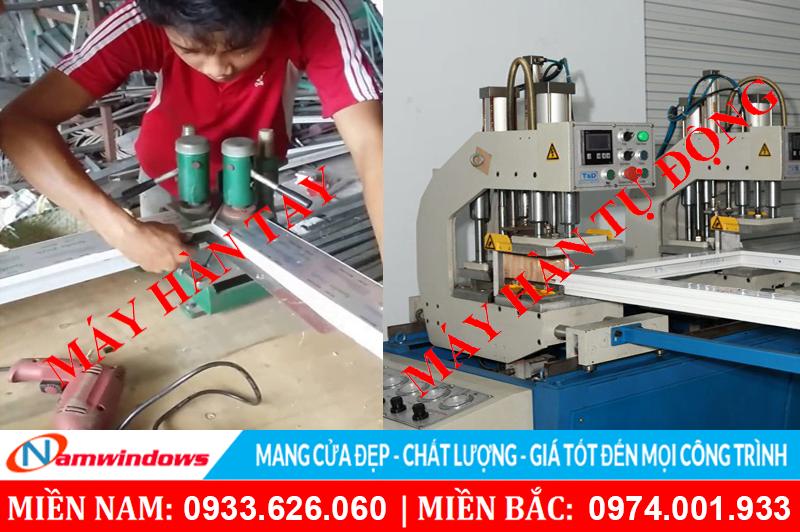 Máy móc sản xuất thô sơ sẽ ảnh hưởng đến độ bền cửa nhựa lõi thép